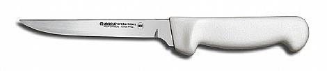 5 inch stiff narrow boning knife